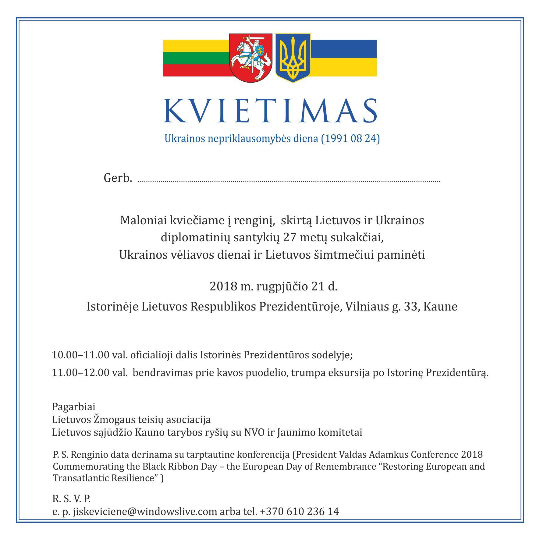 Ukrainos Nepriklausomybės dienos minėjimas Kaune