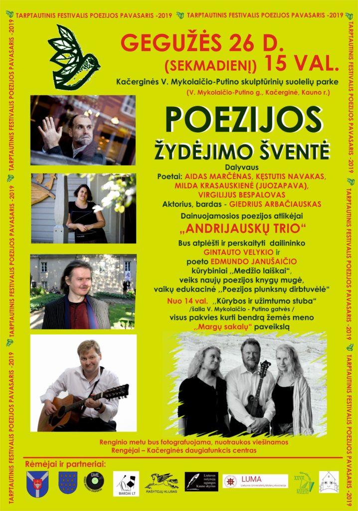 Kvietimas į poezijos žydėjimo šventę Kačerginėje