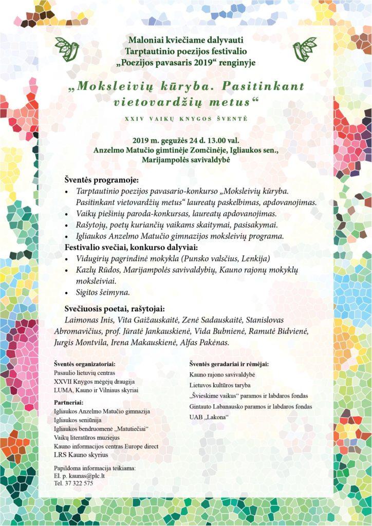 """Kvietimas į tarptautinio poezijos festivalio """"Poezijos pavasaris 2019"""" renginį"""