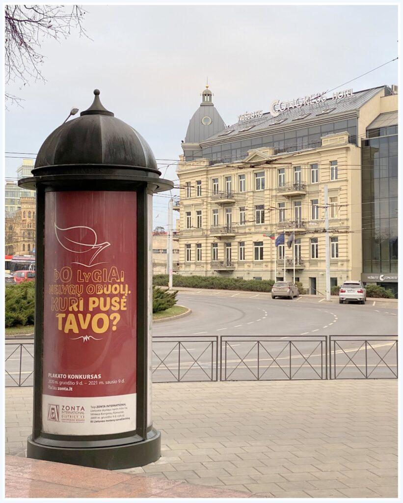 Apie LUMA Vilniaus skyrių